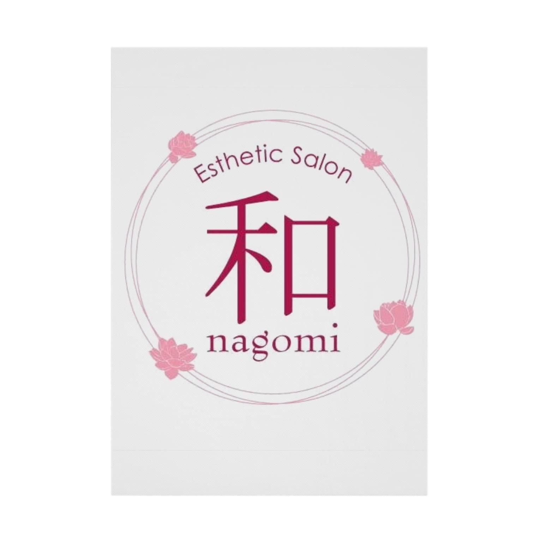 エステティックサロン 和 〜nagomi〜のエステティックサロン和〜nagomi〜 オリジナルグッズ Stickable tarpaulin