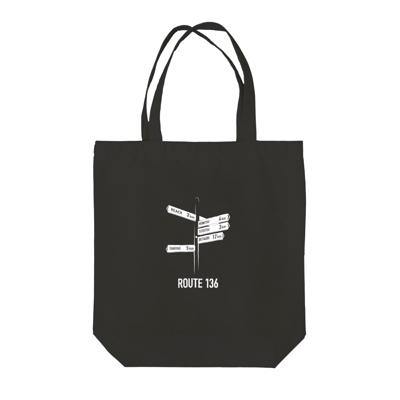 wlmのROUTE136 Tote bags