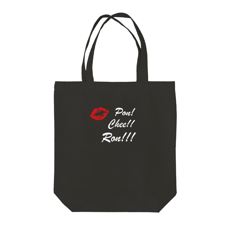 wlmのCLAIM LIPS Tote bags