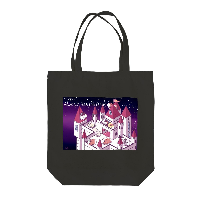 Lichtmuhleのモルモット達の王国(夜) Tote bags