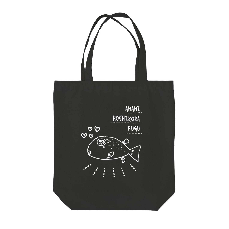 P@DESIGN~奄美の生き物応援隊~生物多様性~動物愛護~猫!~犬!~うさぎ!~他!の生物多様性シリーズAMAMI&TOKUNOSHIMA Tote bags