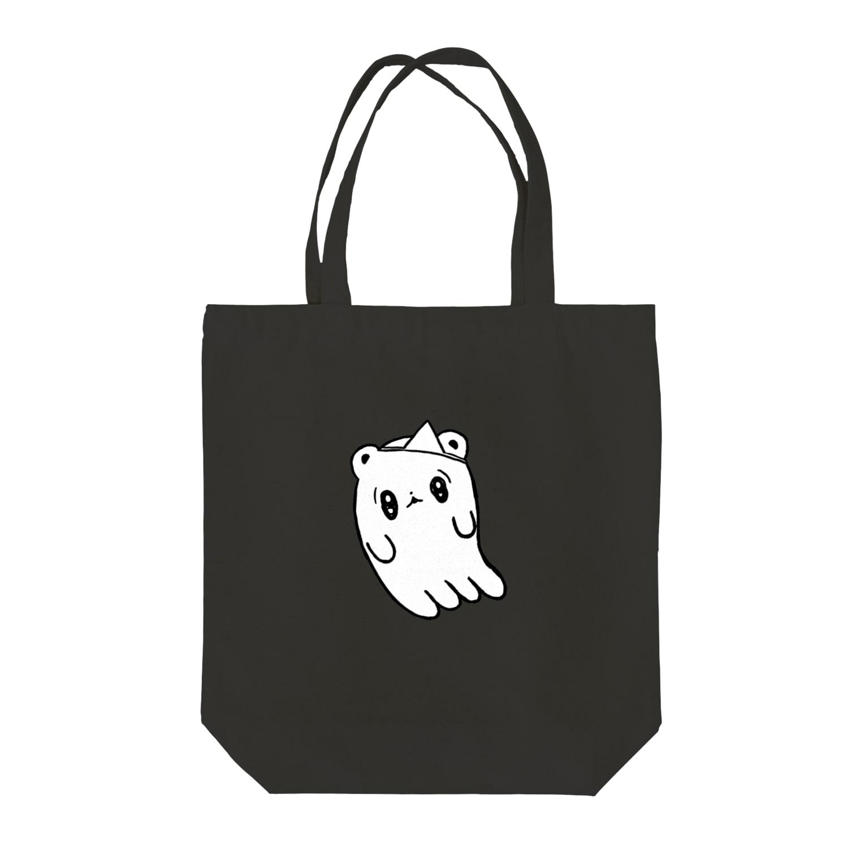 shiroi no. / シロイノのくまちゃんおばけ Tote bags