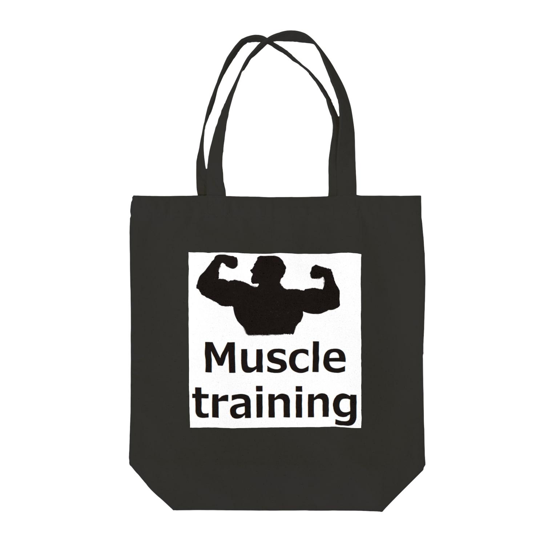 アメリカンベースの筋トレ Muscle training Tote bags