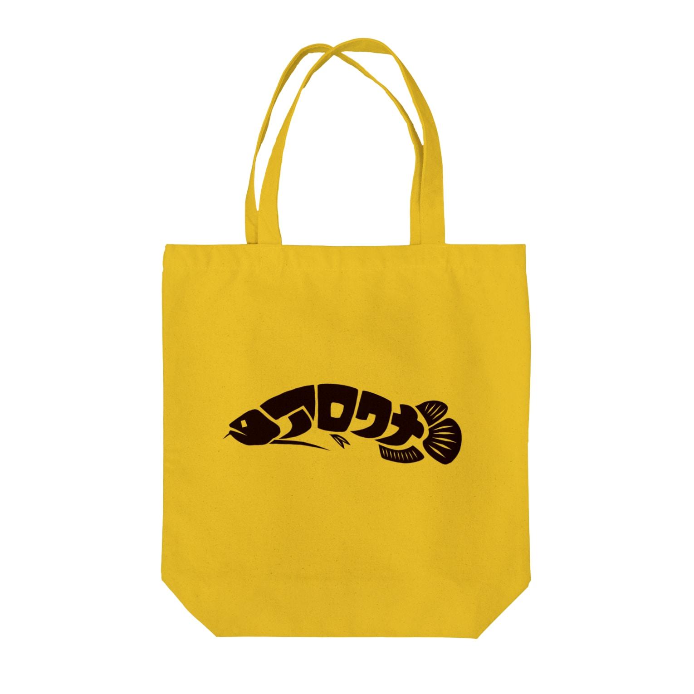 ハルカゼデザインのアロワナ Tote bags