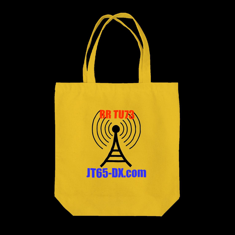 JT65-DX.com 公式グッズ トートバッグ