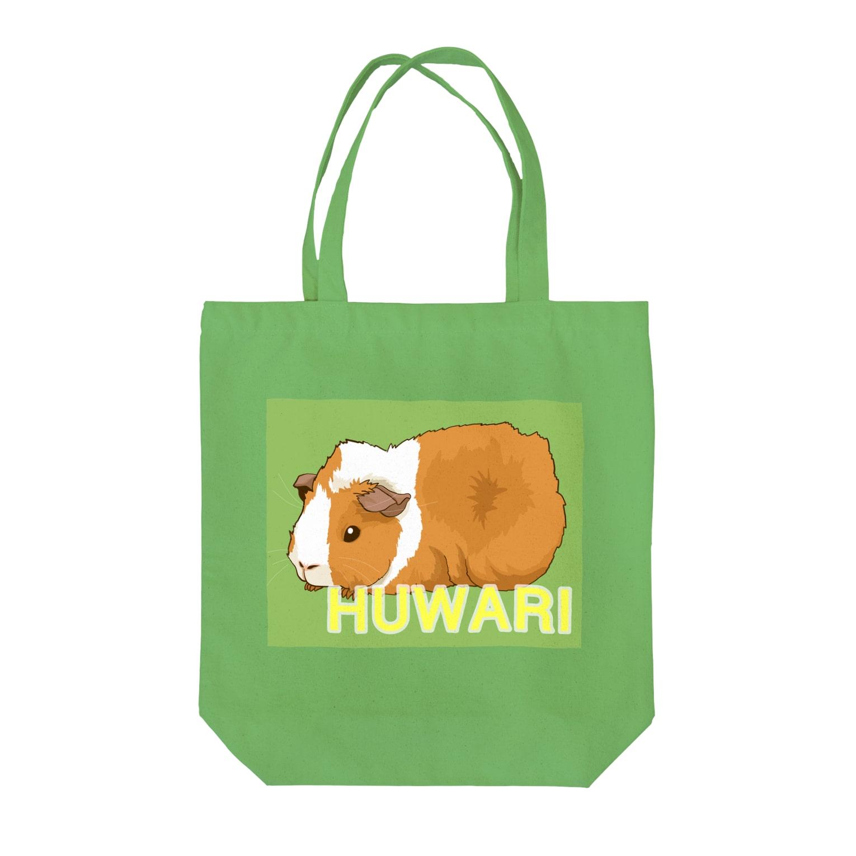 LichtmuhleのHUWARIちゃん Tote bags
