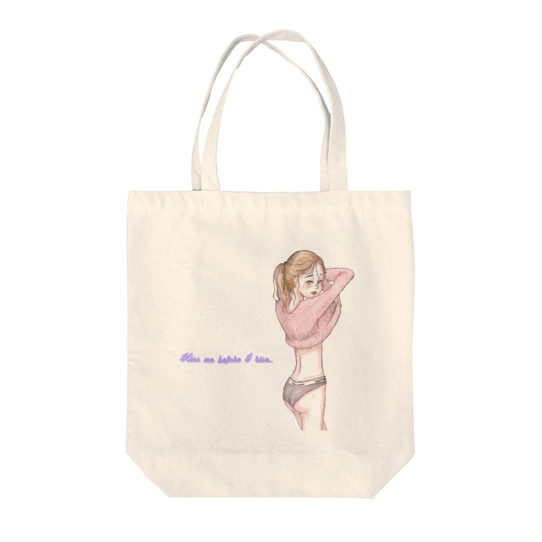 TYC☺︎(Take Your Chance!)のkiss me girl Tote bags