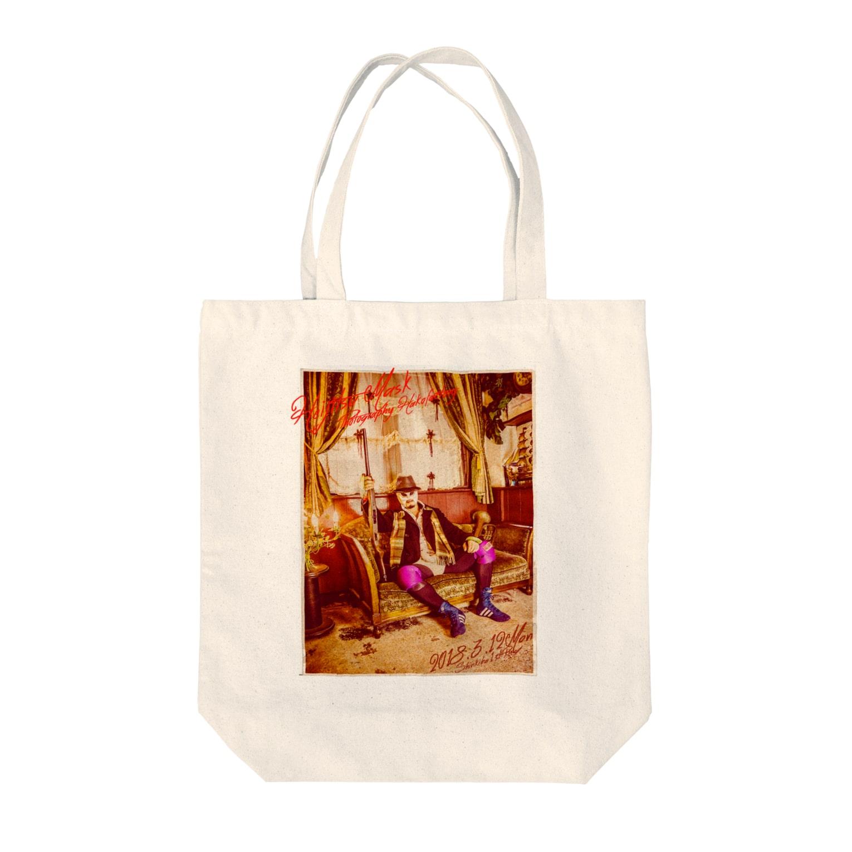 HAKO NO KIMAGUREの平日マスクグラフィック-レトロ- Tote bags