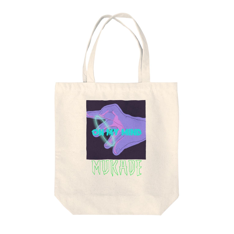 Mukade byのON MY MIND Tote bags