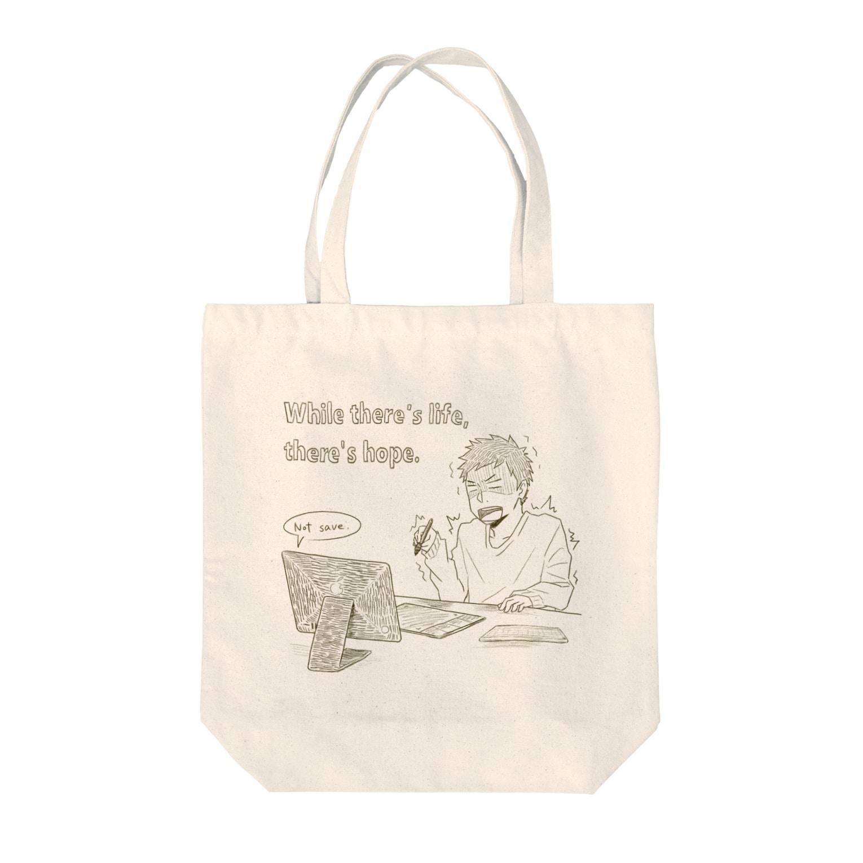 ポヘっクスのWhile there's life, there's hope. Tote bags