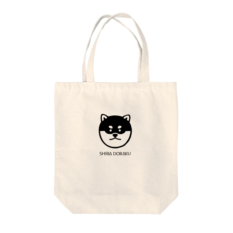 柴道楽のSHIBADORAKU(+英字ロゴ) Tote bags