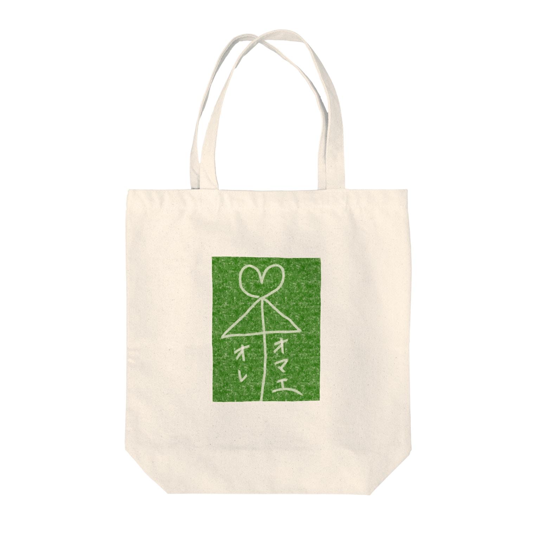 いちご2415の相合い傘 Tote bags