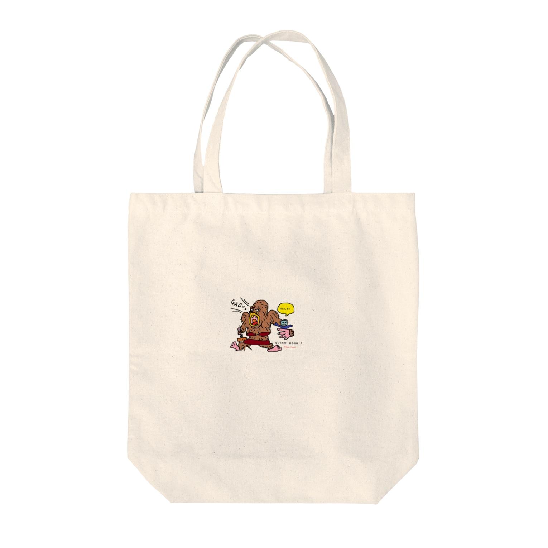 くまごんたのactive tokyo Tote bags