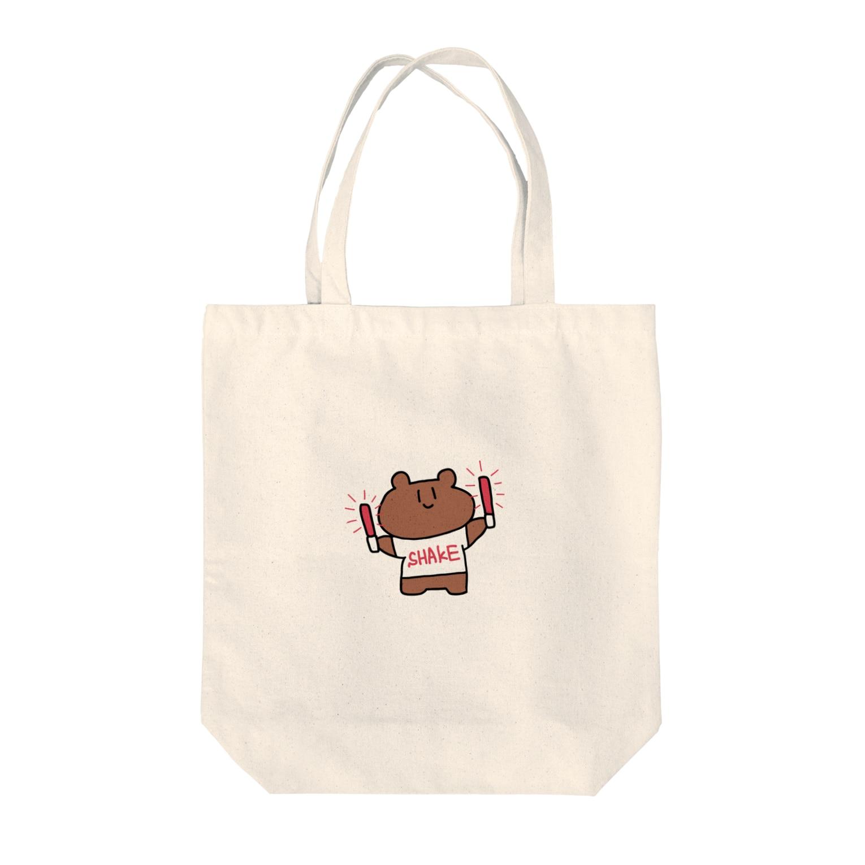 kagami102のクマ Tote bags