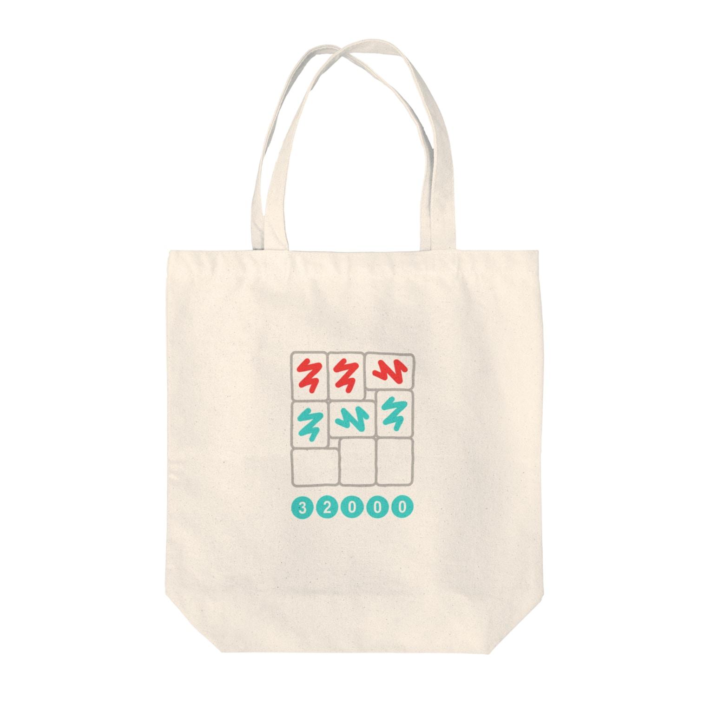 wlmのYAKUMAN - DAISANGEN Tote bags