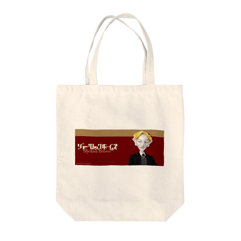 sherlockgakuenのMoriarty Tote bags