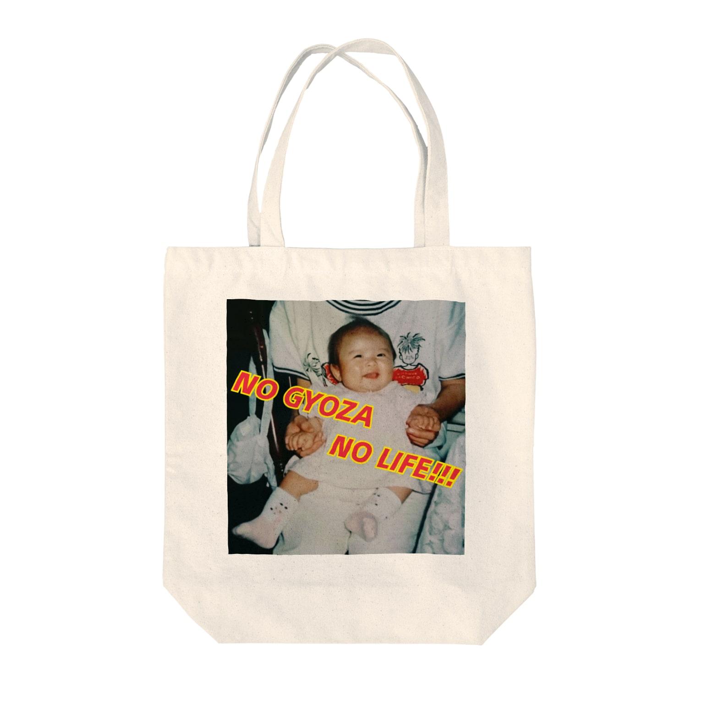 GYOZA=JUSTICEのNO GYOZA NO LIFE BABY Tote bags