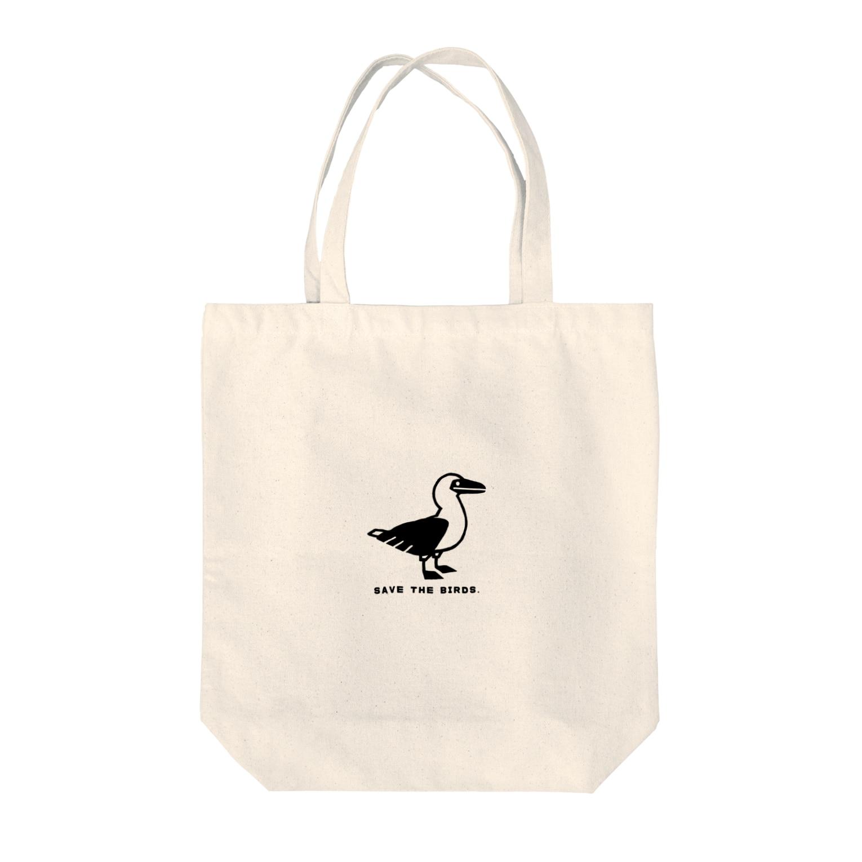 natsuのアオアシカツオドリ Tote bags