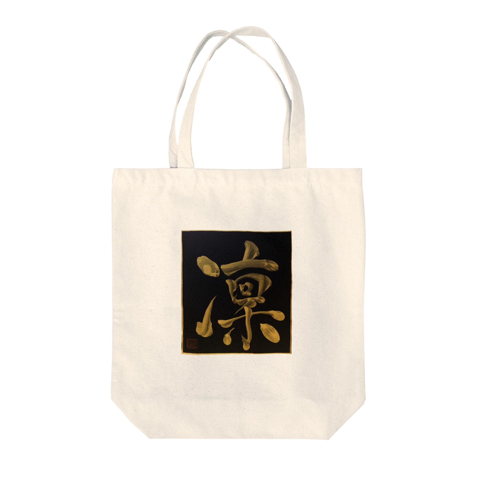 KANJI SHOPの凛 rin dignified Tote bags