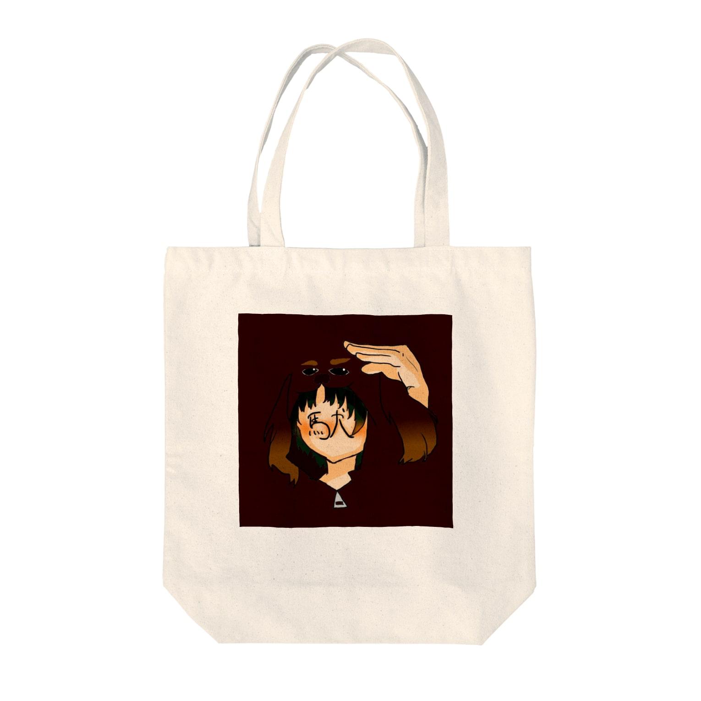 yuinonn0824の花咲学園(駄犬さん) Tote bags