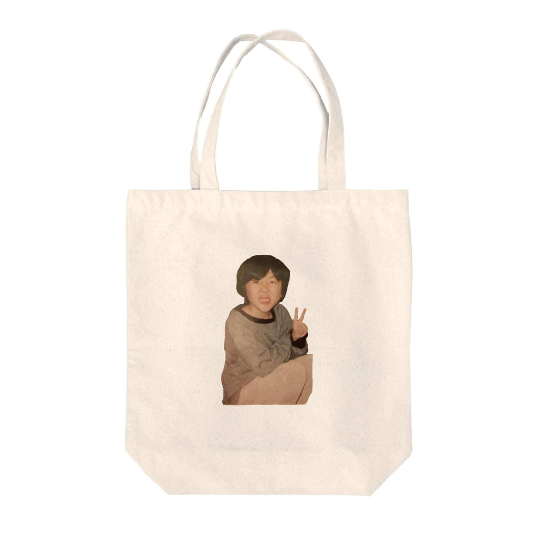 reiwazoukoのkanta Tote bags