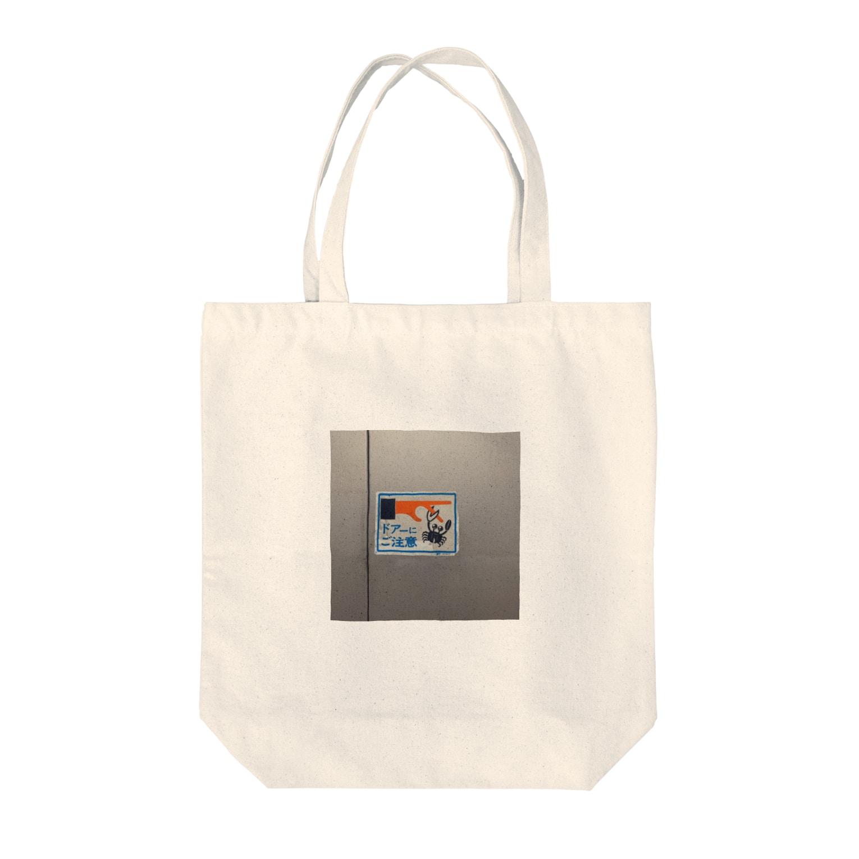 risa0601のドアー Tote bags