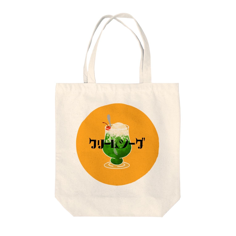 青い春のレトロなクリームソーダ Tote bags