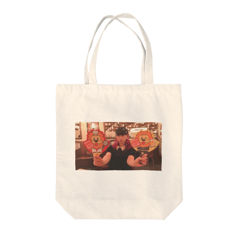 並列思考🥝🍨の8/4 Tote bags