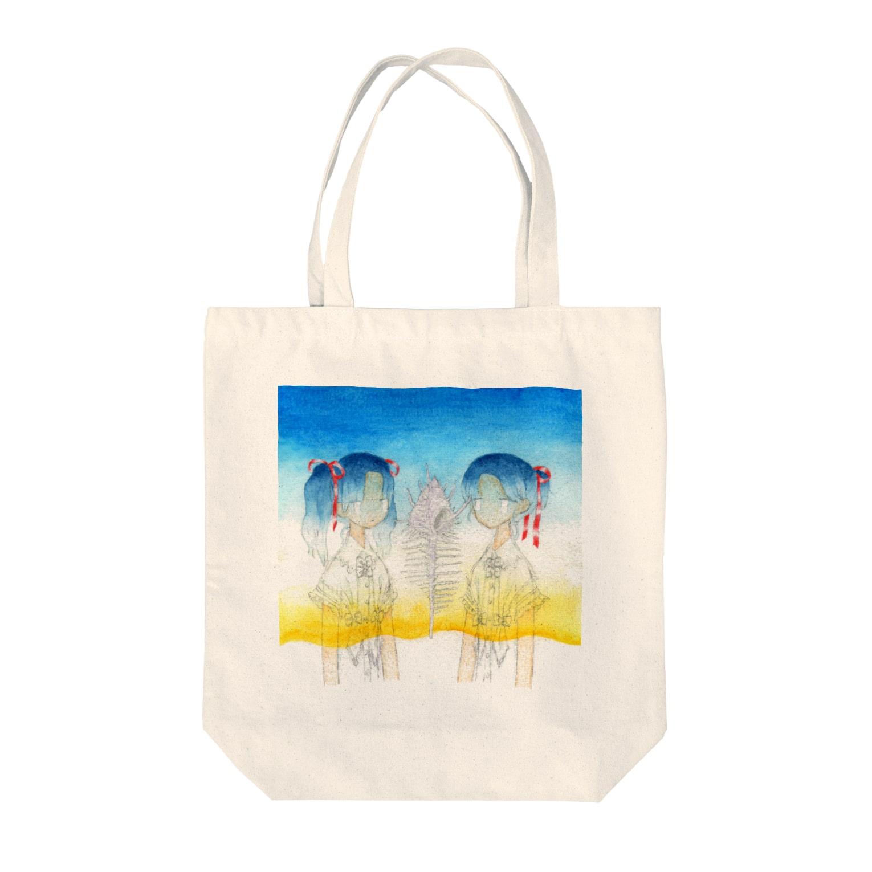 sironの夏のグラデーション Tote bags