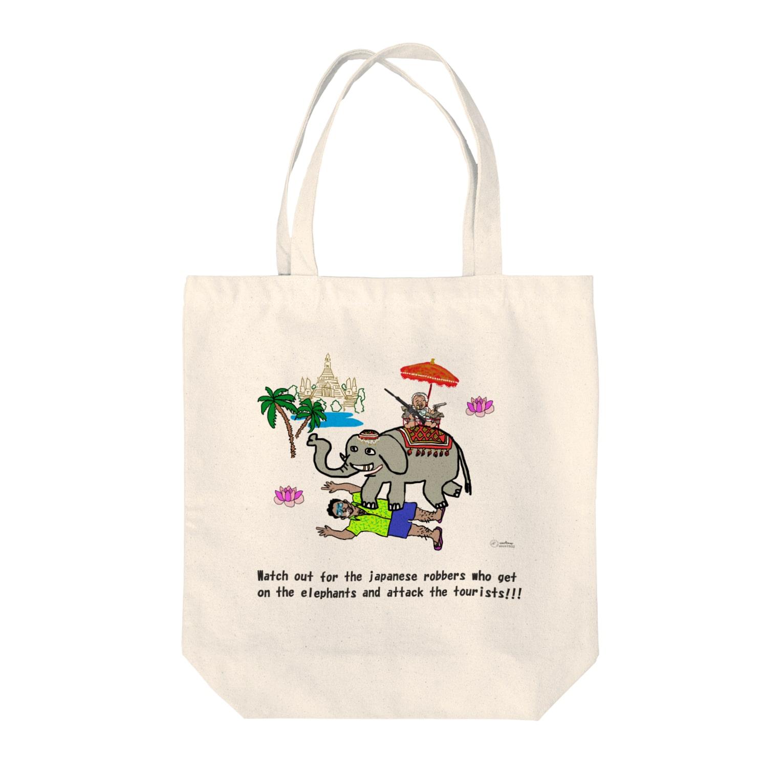 uwotomoの【THAILAND】象に乗った強盗 Tote bags
