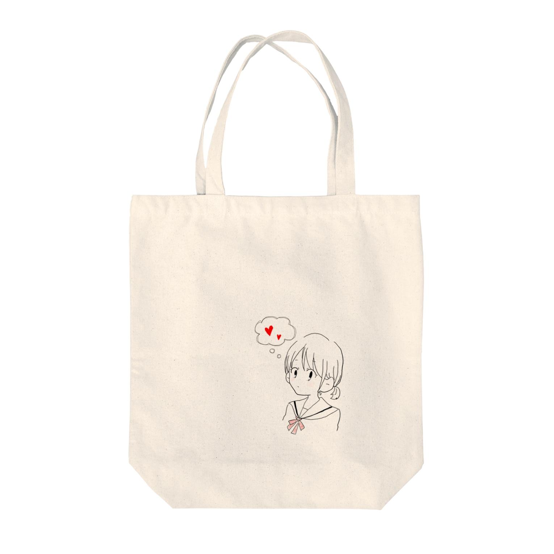 inarihijikata05の恋する女子高生 Tote bags