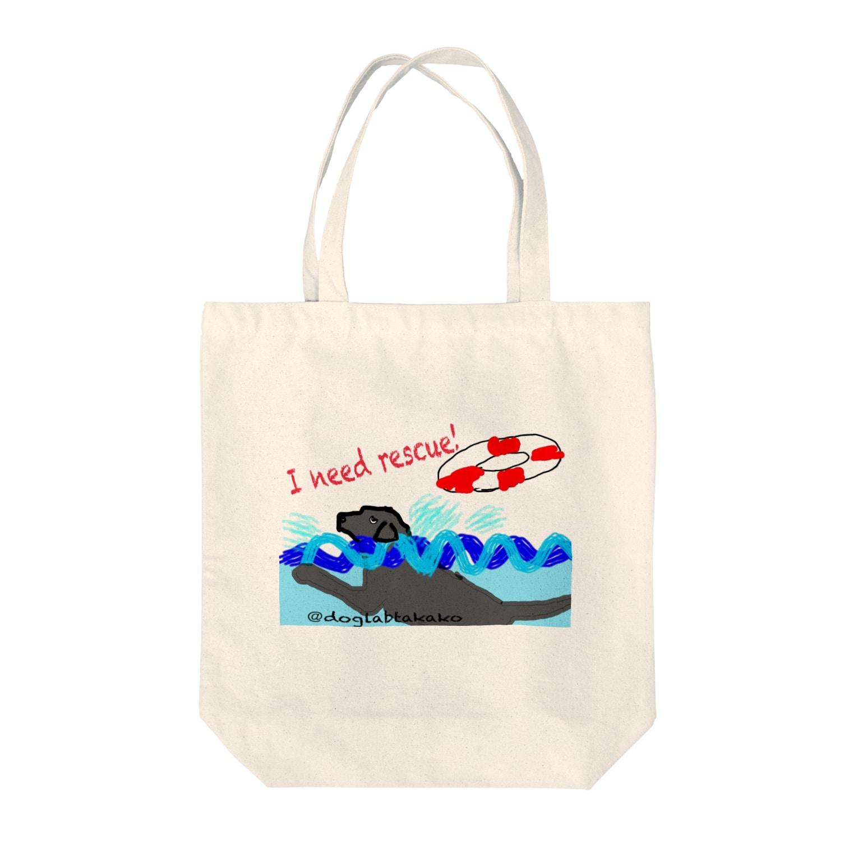 DOGLABのI need rescue!ラブラドール Tote bags