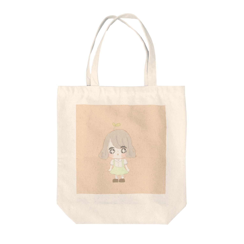 Sae_39921のぽてこちゃん Tote bags