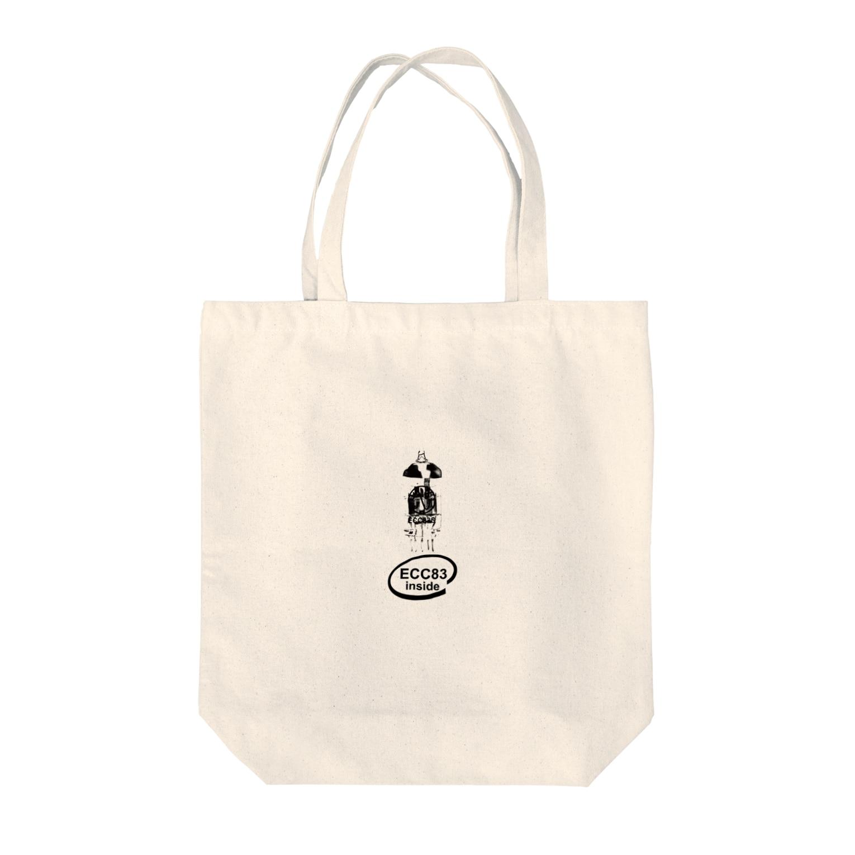 173H Designの真空管ECC83黒 Tote bags