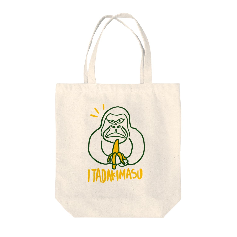 KAZUHIROSHOPのTote bags