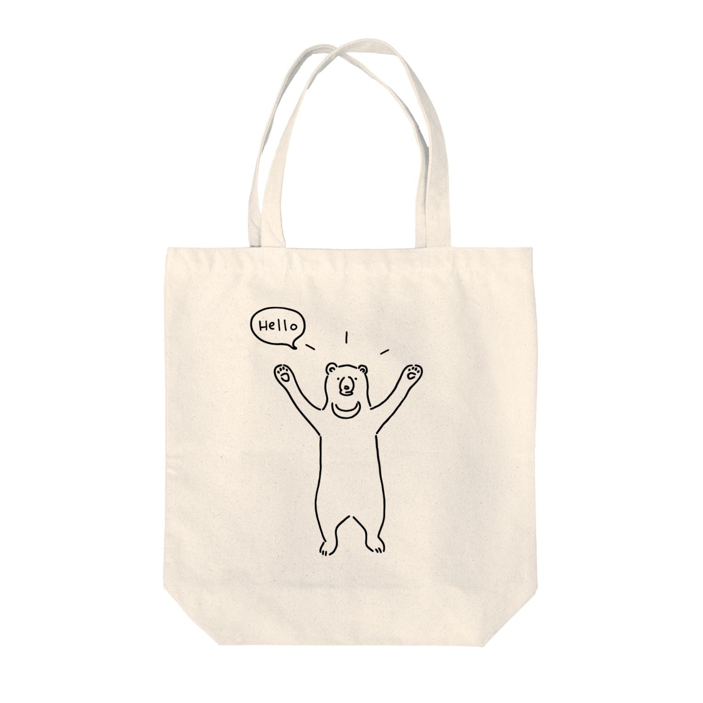 AliviostaのHello bear ハロークマ 熊 動物イラスト Tote bags