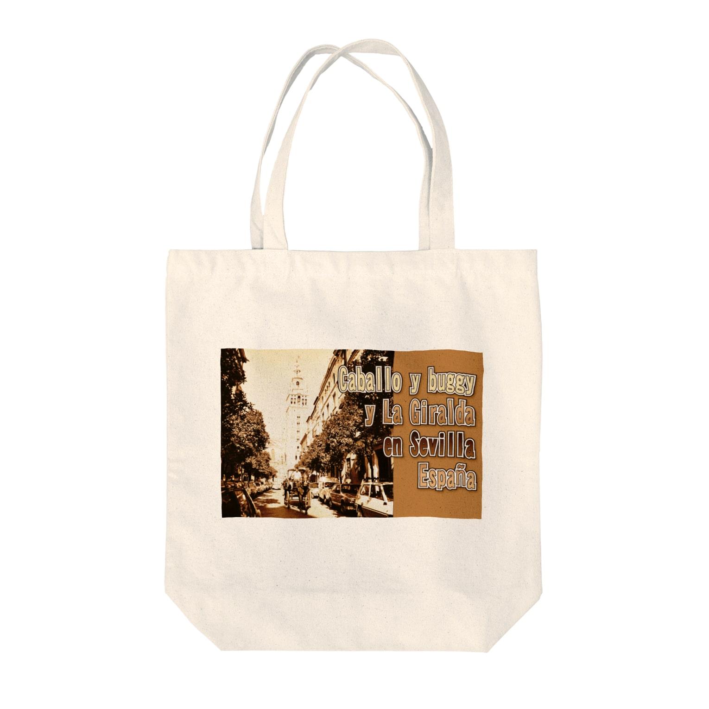 FUCHSGOLDのスペイン:セビリアの観光馬車とヒラルダの塔 Spain: Buggy & Giralda/Sevilla Tote bags