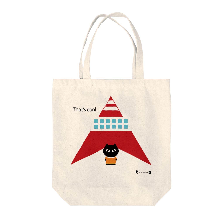 KULOKULOのThat's cool_Tote Bag Tote bags