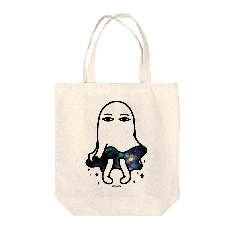 Cɐkeccooのメジェドさん宇宙的サービスv Tote bags