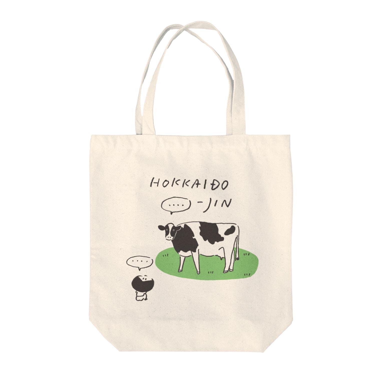都道府県Tシャツの北海道人 Tote bags