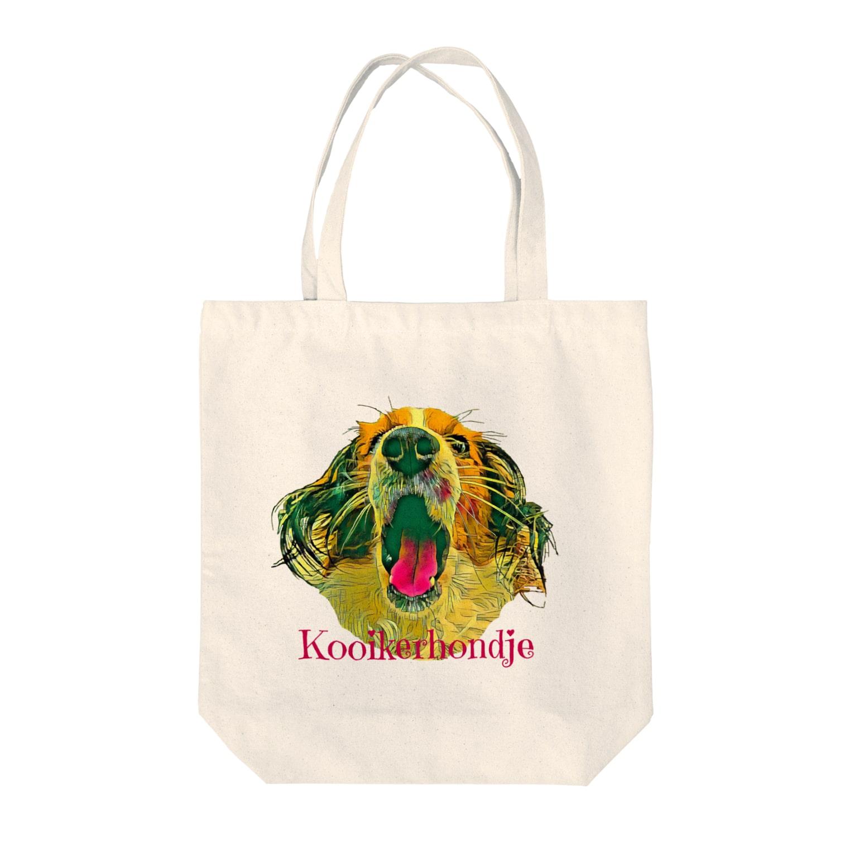 roigillesのガォなコイケルホンディエ Tote bags
