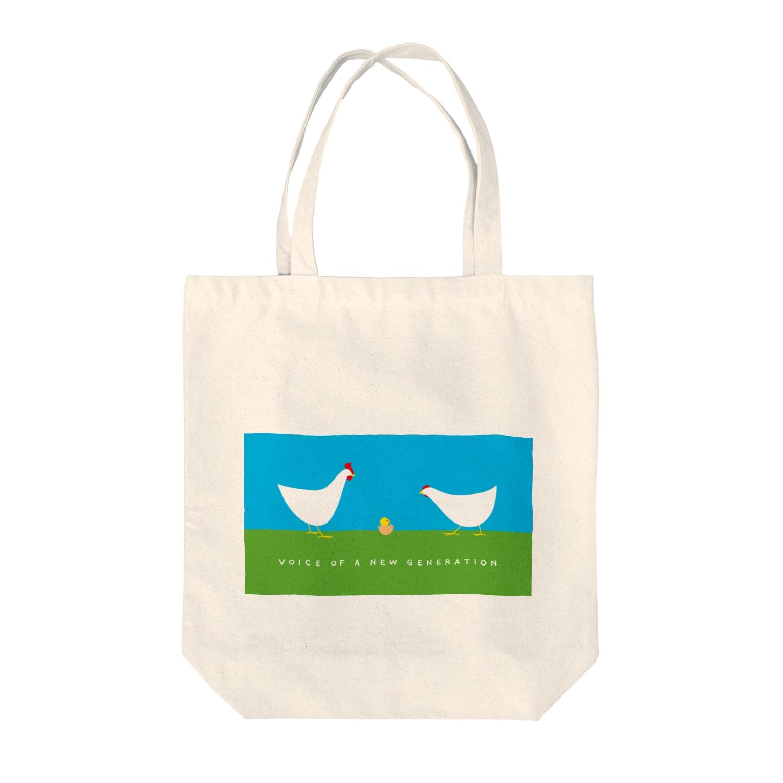 brakuroのvoice of ヒヨコ Tote bags