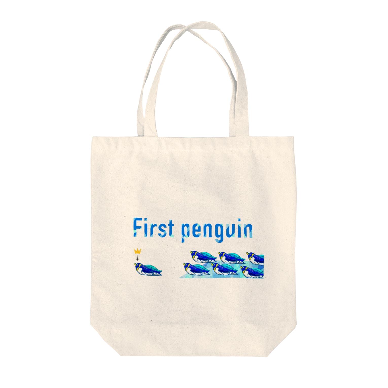 XYZのファーストペンギン Tote bags