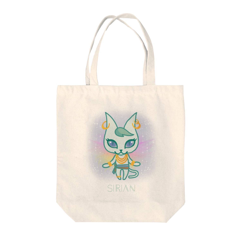alpacca-creativeのSirian(シリウス星人) Tote bags
