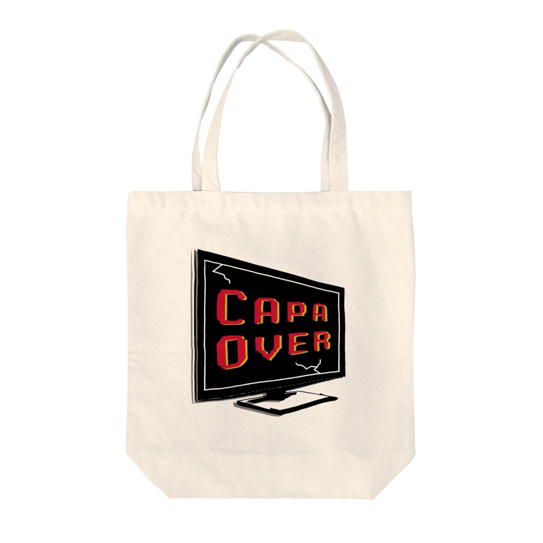 UNIQUE MANIACのキャパオーバー Tote bags