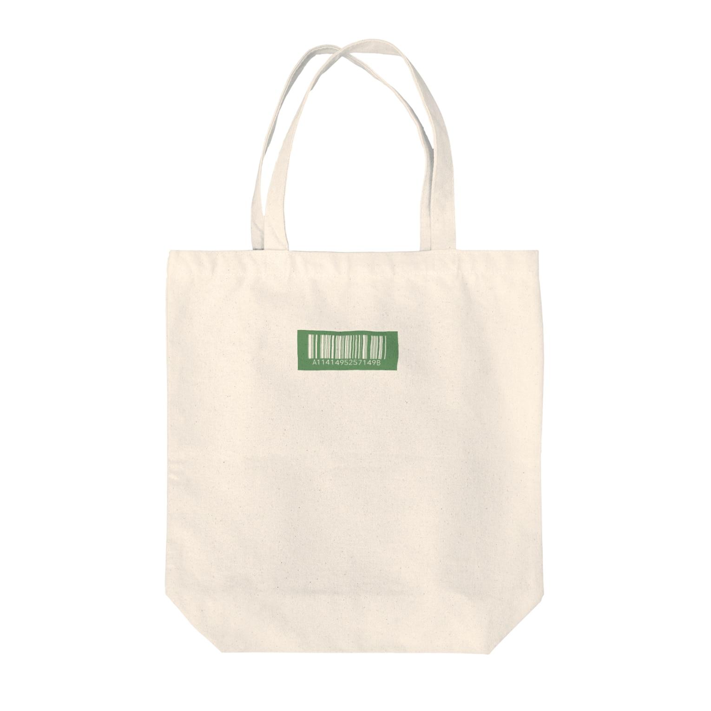 amy_sのカラーバーコード_グリーン Tote bags