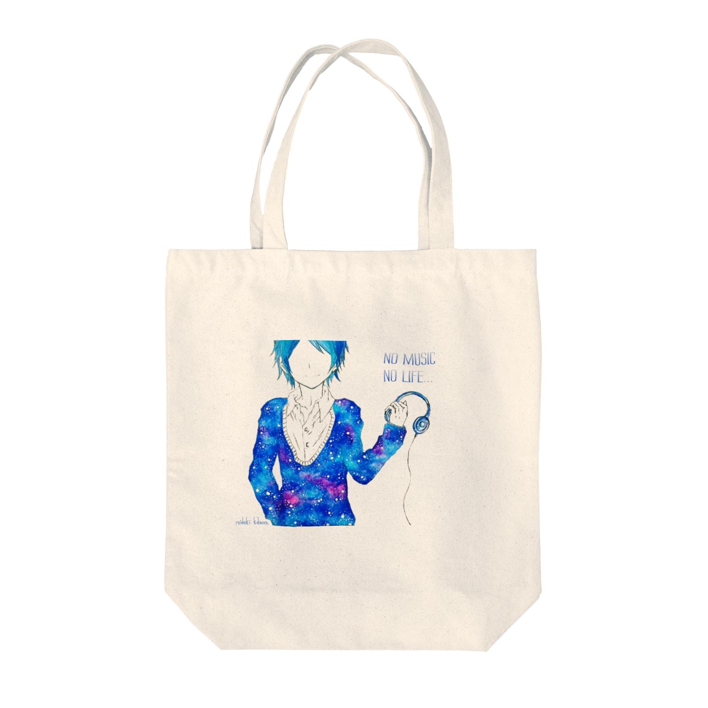 ~Good Luck Charm~ 海月叶音のNO MUSIC NO LIFE (宇宙柄) Tote bags