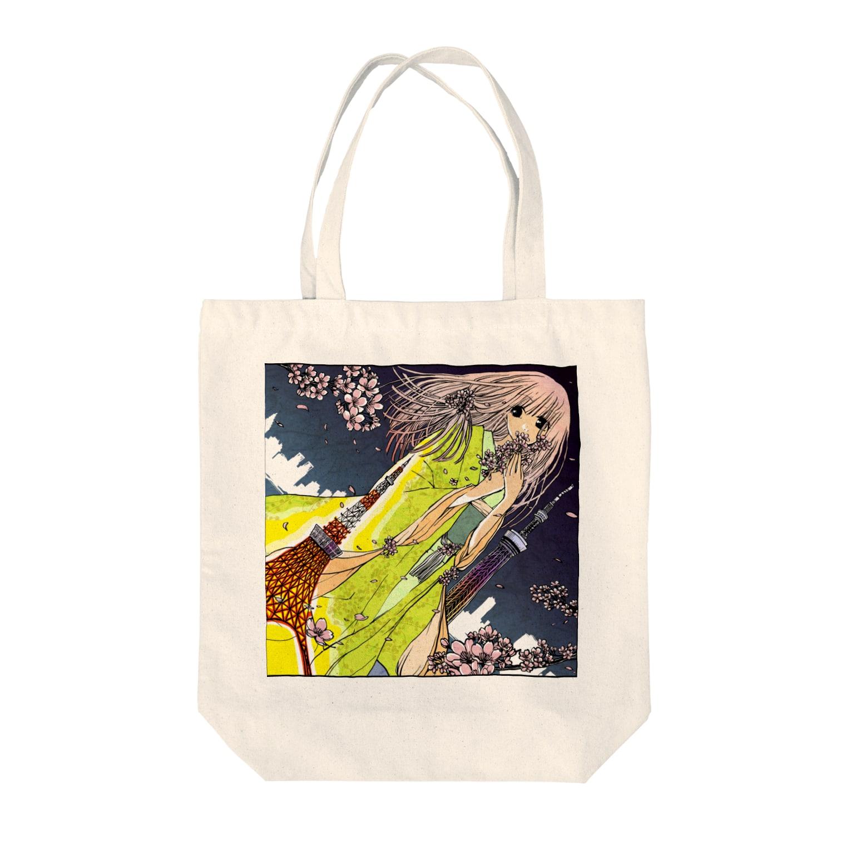 ひのもとめぐる/ひのまる航空の桜田さんと東京タワー Tote bags