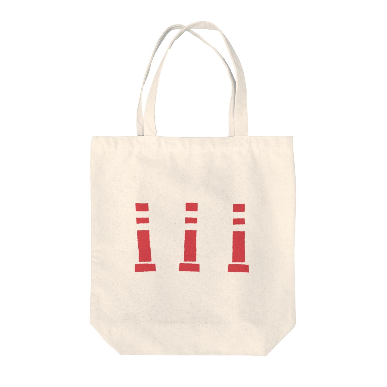 takeshitsuboiのPOLE Tote bags
