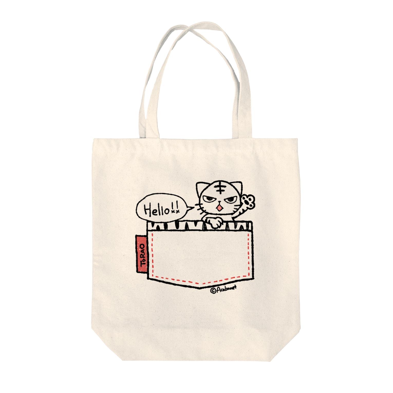 Acabane* Shopのフェイクポケットラオ トートバッグ